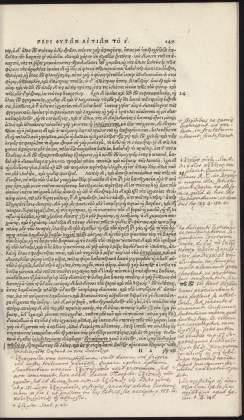Fontein's transcription of Casaubon's notes. By permission of the Special Collections of the University of Amsterdam. Shelf mark: OTM: Hs VII D19.