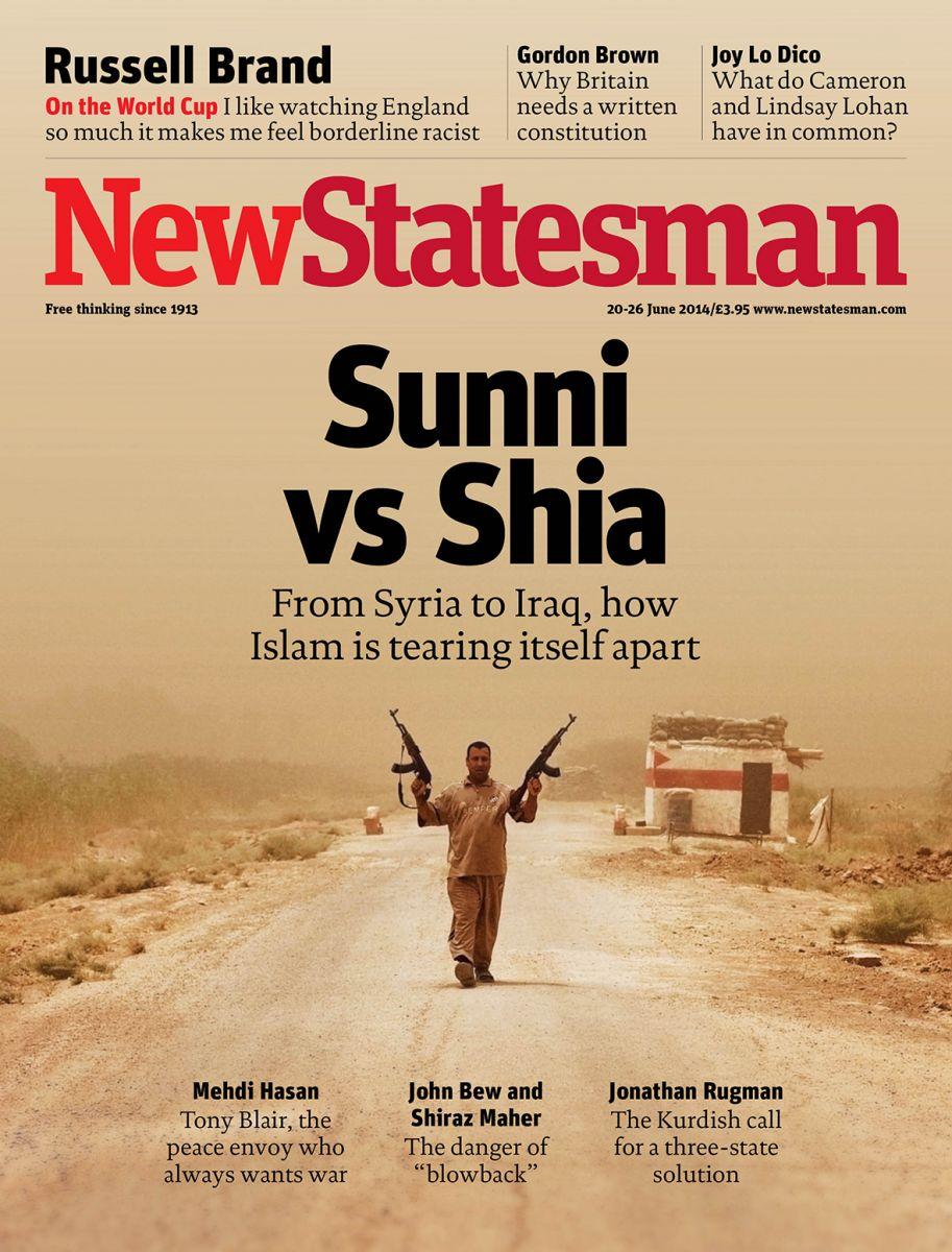 Islamic History: Beyond Sunni-Shia -