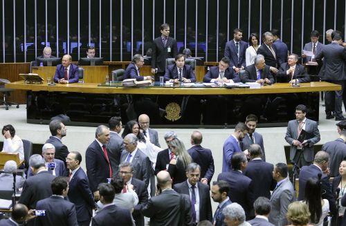 """Distritão"""" é rejeitado para eleições de 2018"""