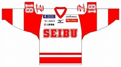 seibu_classic