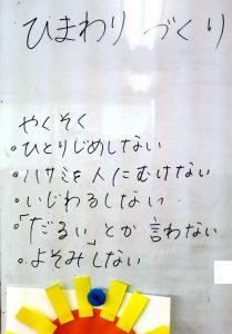 IMG_20160707_101249