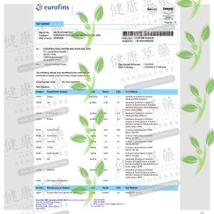健康草藥-草藥粉-Eurofins實驗室檢測報告-憂遁草Page1