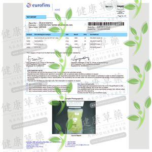 健康草藥-草藥粉-Eurofins實驗室檢測報告-憂遁草Page2