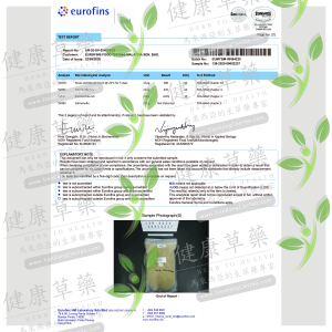 健康草藥-草藥粉-Eurofins實驗室檢測報告-紅田烏Page2