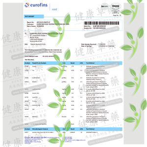 健康草藥-草藥粉-Eurofins實驗室檢測報告-黑面將軍Page1