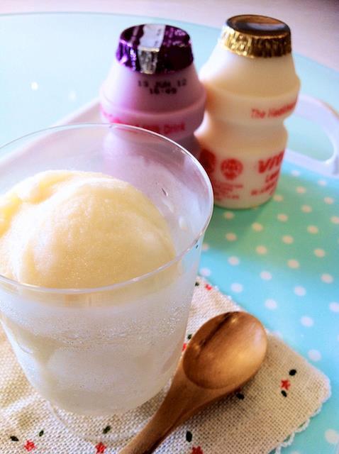 Yakult Frozen Yoghurt