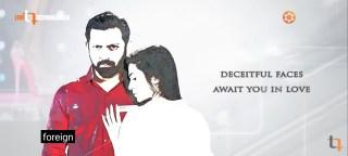 Chok bangla movie 2021