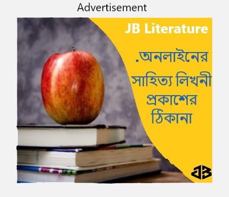 Jibhai literature