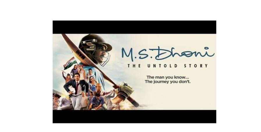 M.S. Dhoni: The Untold Story sushant singh rajput
