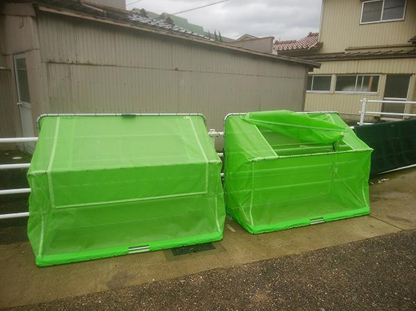 Trash_Box
