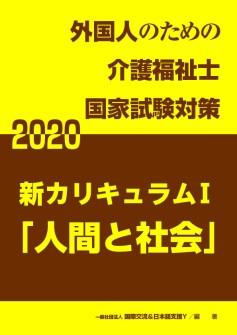 Y220009J