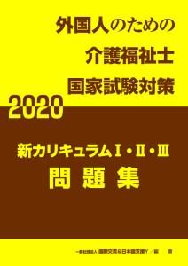 Y220013J