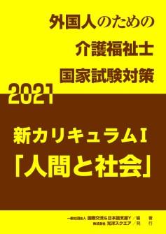 Y221009J