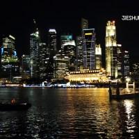 F1 Singapore Night Race