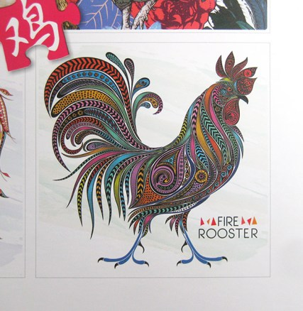 origami-fire-rooster-img_4826