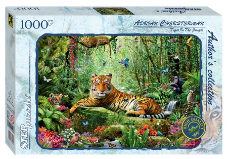 chesterman_step puzzle_tiger in the jungle
