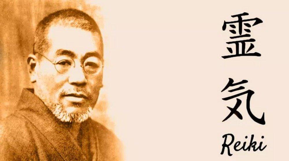Mikao Usui és reiki írásjel