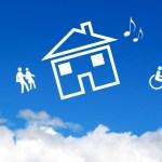 改正住宅セーフティネット法が、「実家の空き家対策」に効果的な理由。