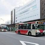 実家から駅までの所要時間の算出方法(徒歩・自転車・バス・車)