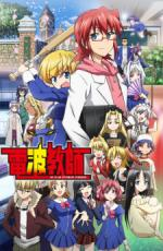 Spring 2015 Anime Pre Air Review