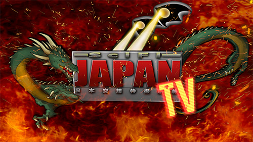 Original video project SCIFI JAPAN TV