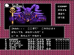 デジタル・デビル物語 女神転生(ファミリーコンピュータ)
