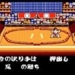 寺尾のどすこい大相撲(ファミリーコンピュータ)