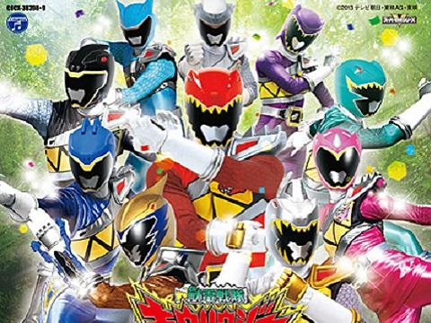 『獣電戦隊キョウリュウジャー』【キャラクターソング】(Dino Soul)の動画を楽しもう!