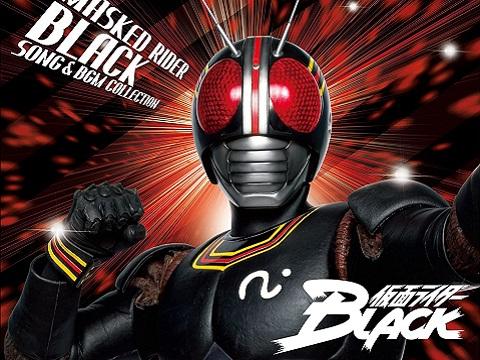 『仮面ライダーBLACK』【挿入歌】(ブラックホール・メッセージ)の動画を楽しもう!