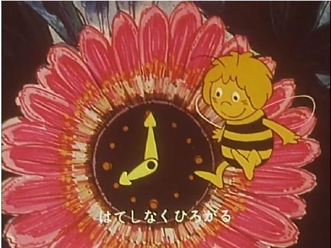 『みつばちマーヤの冒険』【OP】(みつばちマーヤの冒険)の動画を楽しもう!