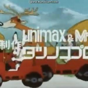 『ウリクペン救助隊』【OP】(がんばれ!ウリクペン救助隊)の動画を楽しもう!