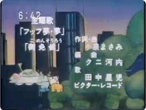『まんが日本絵巻』【ED】(御免候)の動画を楽しもう!