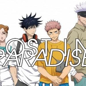 『呪術廻戦』【ED】(LOST IN PARADISE feat. AKLO)の動画を楽しもう!