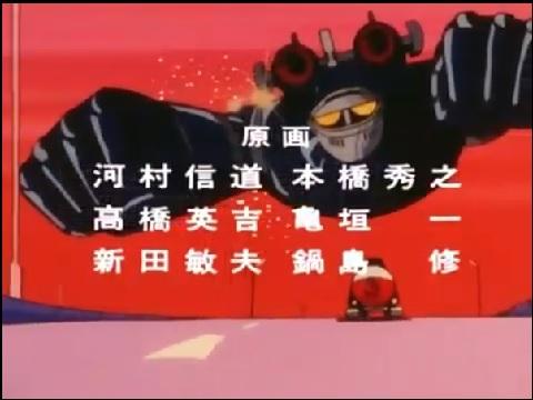 『太陽の使者 鉄人28号』【ED】(希望に向かって~正太郎のテーマ~)の動画を楽しもう!