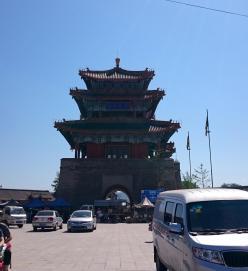 1847 Yongningzhen