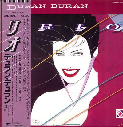 duran_duran_rio_japan