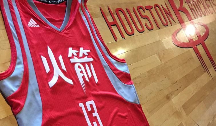 NBA Backs Communist China In Showdown With Hong Kong – Greed Creates Backlash