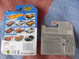 packaging rear
