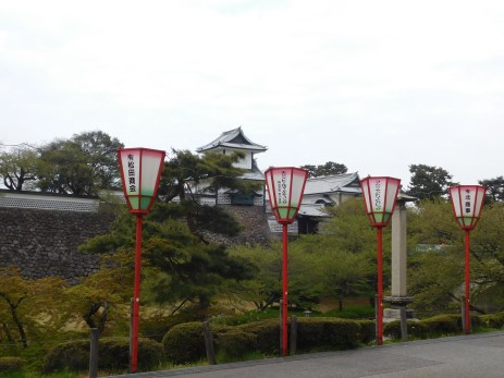 The Kenrokuen Garden, Kanazawa