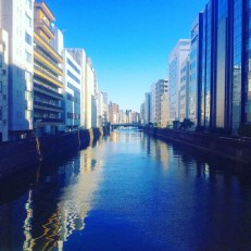 Canals of Tokyo