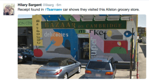 allston store
