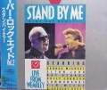 Stand By Me LD Japan