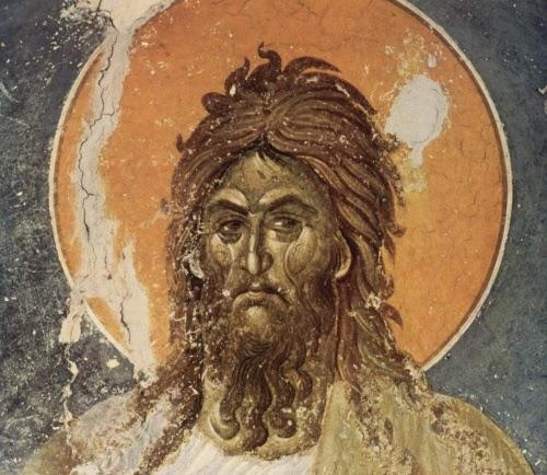 Forerunner Serbian Orthodox