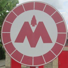 Big-M-sign-Monon-Trail-IL-2015-08-23