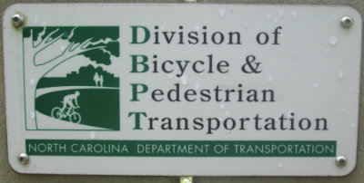 Division_of_Bicycle_&_Pedestrian_Transportation_sign_American_Tobacco_RT_2015_07_05-6