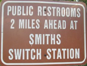 Public-restrooms-ahead-sign-W&OD-Rail-Trail-VA-2015-10-6&7
