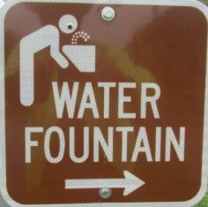 Water-fountain-sign-W&OD-Rail-Trail-VA-2015-10-6&7