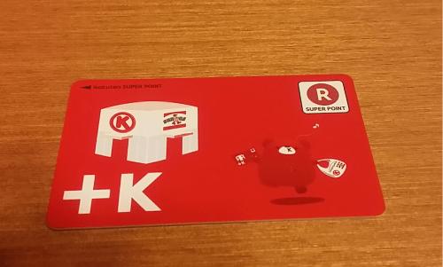 楽天 Rポイントカード