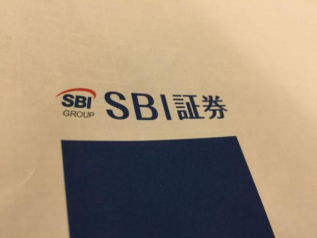 sbi-compressor