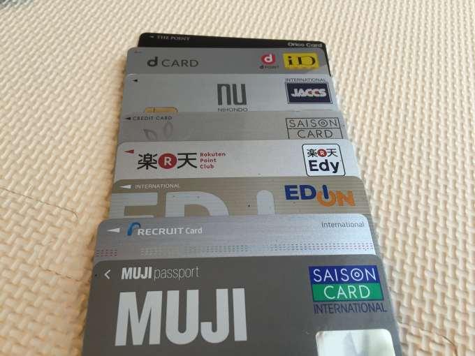 クレジットカード-min